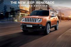 Jeep将推出自由侠Opening Edition版