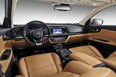 起亚在华国产车型前瞻 推出三款新SUV