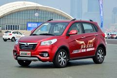 潍柴汽车英致G3将30日上市 预售6-8万