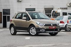 天语 SX4部分车型调价 最高降两万元