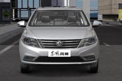 东风风神A30成都车展上市 售6.57万起