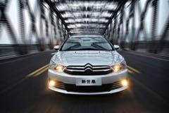 新世嘉车载互联版上市 售价11.98万起