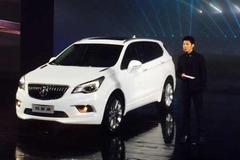 别克新中型SUV昂科威发布 年内将上市