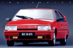 中国国际老爷车展之雪铁龙BX19 GTi