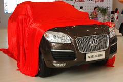 新款宝利格智静版车展上市 售10.97万