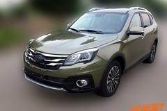 广汽传祺GS5S•速博实车曝光 10月上市