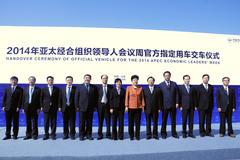 福田再次出征APEC 交车仪式成功举行