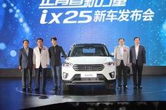 ix25踏入肉搏战 北现全面布局SUV市场