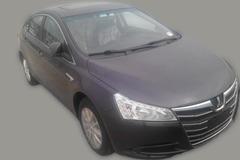 纳智捷5 Sedan推舞动限量版 11月上市