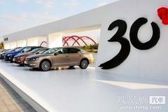 童济仁:2014年9月上海大众新车销量解读