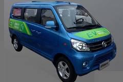 启腾M70EV电动车谍照 将于今年上市
