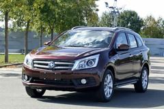 广州车展公布预售价新车 10万好选择