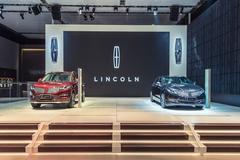 2014广州车展:林肯总统系列车型亮相