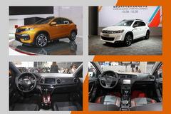 2014广州车展:本田XR-Vvs雪铁龙C3-XR