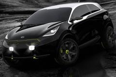 起亚将推全新小型跨界SUV 造型动感