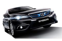 北汽EV200/ES210上市 售13.69万元起