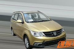 宝骏730自动挡下月8号上市 预售价9万