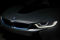 宝马1月将推全新概念车 搭载激光大灯