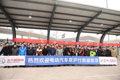 北汽EV200通过京沪高速充电网络测试