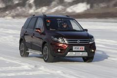 2015款景逸X5冰雪试驾 追求