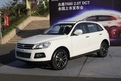 众泰T600新增三款车型 售12.38-13.58万