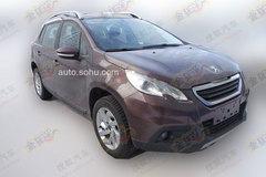 标致2008 1.6T车型曝光 或上海车展首发