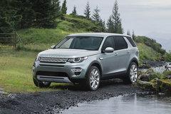 将上市国产豪华品牌SUV 迎合国人喜好