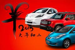 2015编辑最期待的10款新车 都挺任性