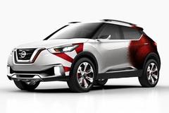 日产Kicks概念车全新版本官图正式发布