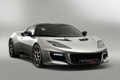 路特斯公布未来新车计划 推多款新车
