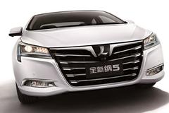 改款纳智捷5 Sedan售价曝光 4月上市
