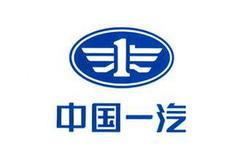 一汽干部会议:自主用十年力争中国第一