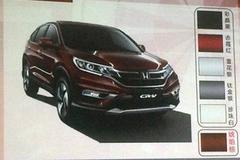 曝东风本田新款CR-V配置 上海车展亮相