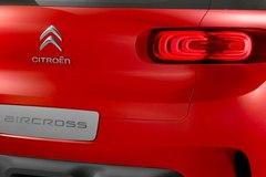 曝雪铁龙Aircross概念车 定位紧凑SUV