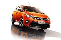 丰田致炫橙色限量版上市 售8.78万元起