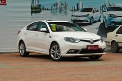 多款MG品牌车型售价下调 最高降幅1万元
