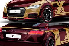 奥迪全新TT启动预售 特别版率先上市