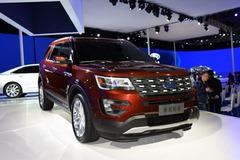 2015上海车展:福特新款探险者首发