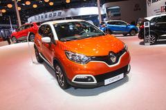 将上市小排量SUV前瞻 高效环保新趋势