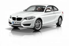 新款宝马2系Coupe动力提升 7月将上市