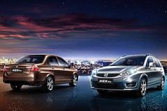 2015款利亚纳A6价格调整 5.49万元起售