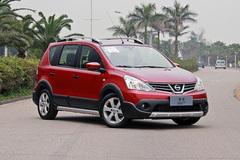 东风日产骊威新车型上市 售10.18万起