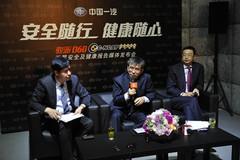 党仁:天津一汽与时间赛跑 目标主流市场