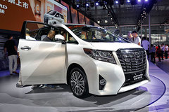 丰田全新埃尔法上市 售价75.9万元起