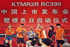 KTM橙色赛道日直击 RC390演绎两轮激情