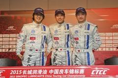 上海大众333车队首场CTCC超级杯揽前3
