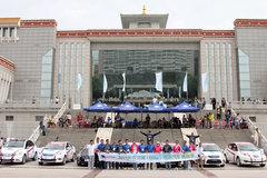 2015环青海湖国际电动车赛正式启动
