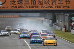 2015年泛珠三角超级赛车节夏季赛闭幕