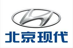 北京现代重庆工厂开工 年产30万辆整车