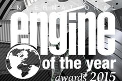 2015年国际最佳发动机评选 宝马获最佳
